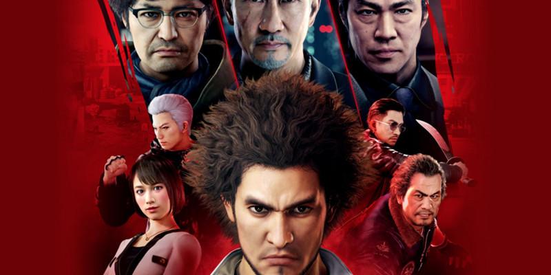 Yakuza: Like a Dragon Gets a New Trailer image